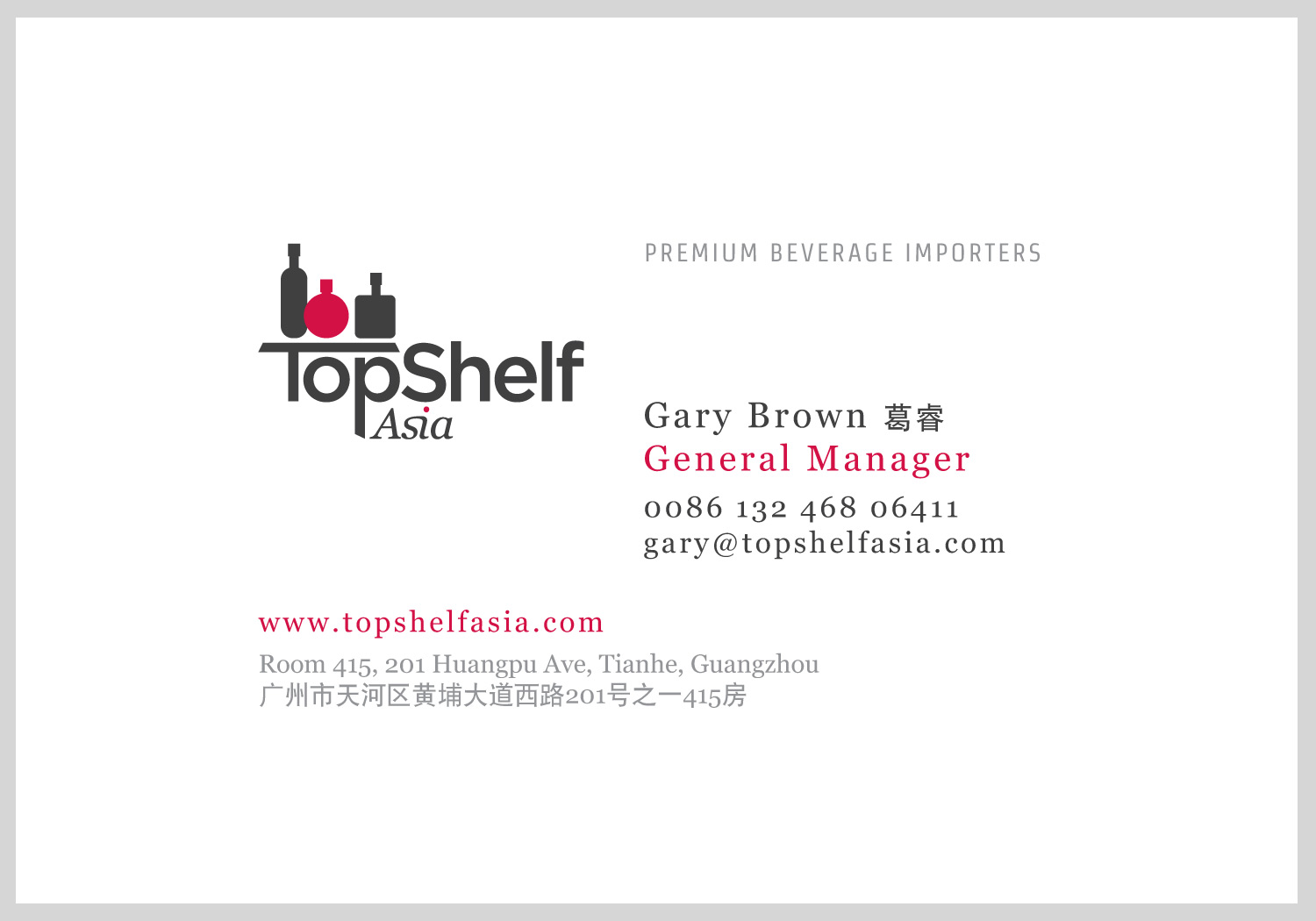 tps-business-cards