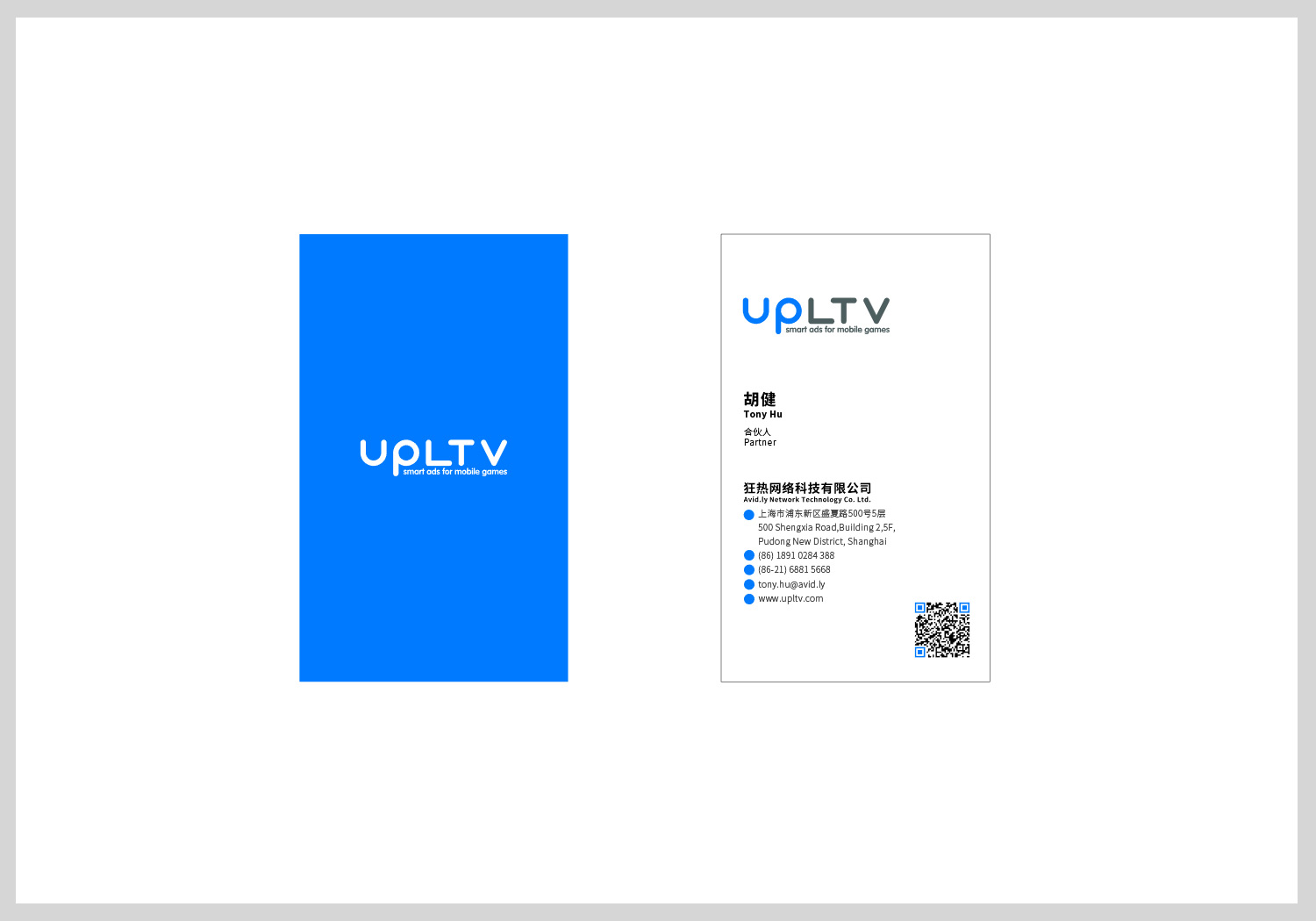 upltv-business-cards