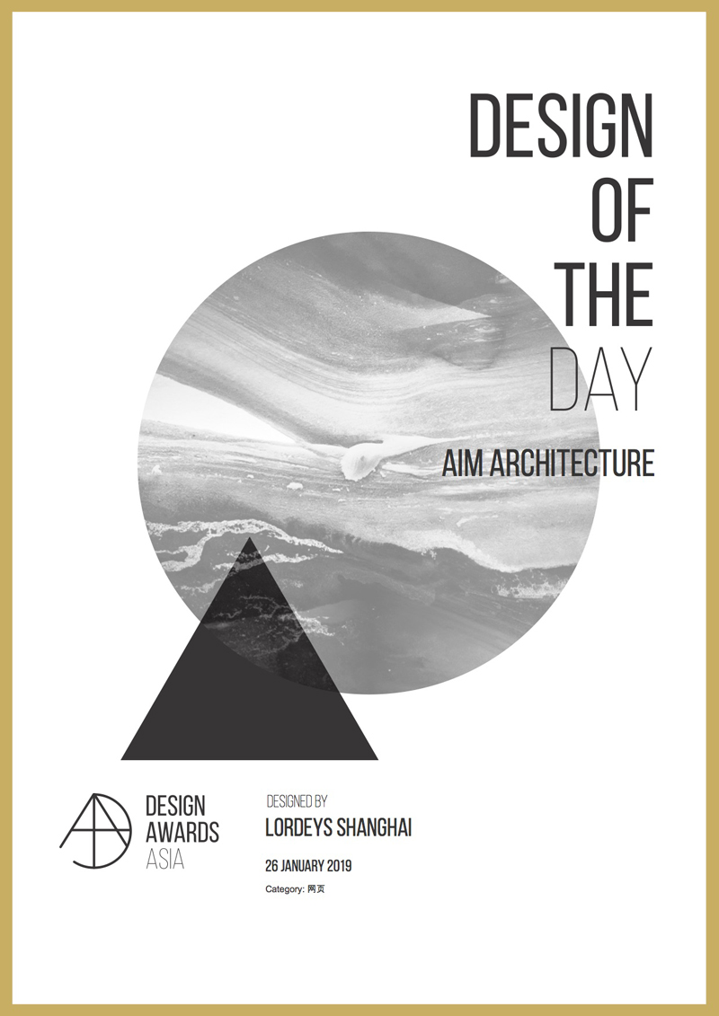 AIM Architecture award lordeys webdesign shanghai foreign company